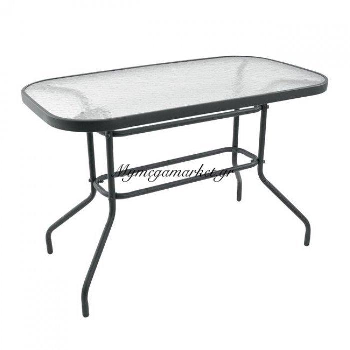 Τραπέζι Adam Μεταλλικό Γκρι Σκούρο 110Χ60Χ72 Hm5020.01 | Mymegamarket.gr