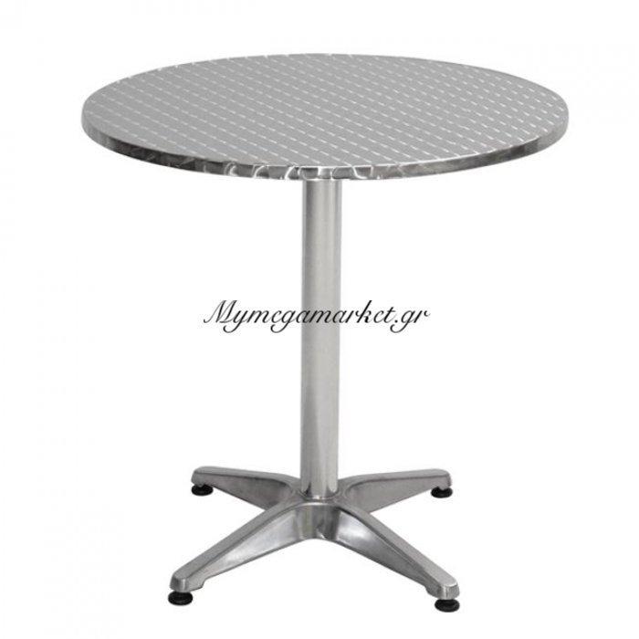 Τραπέζι Felix Αλουμινίου Φ70 4Νυχο Hm5024 | Mymegamarket.gr