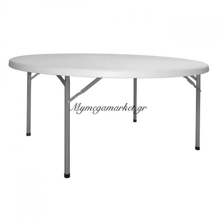 Τραπέζι Catering-Συνεδρίου Hm5061 Φ182Χ74Εκ Πτυσσόμενο Στρογγυλό   Mymegamarket.gr