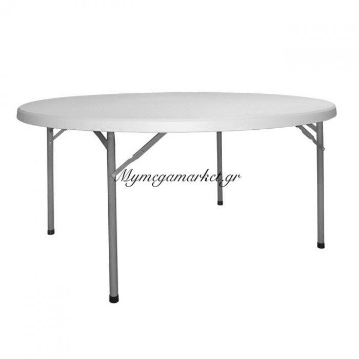 Τραπέζι Catering-Συνεδρίου Hm5062 Φ122Χ74Εκ Πτυσσόμενο Στρογγυλό   Mymegamarket.gr