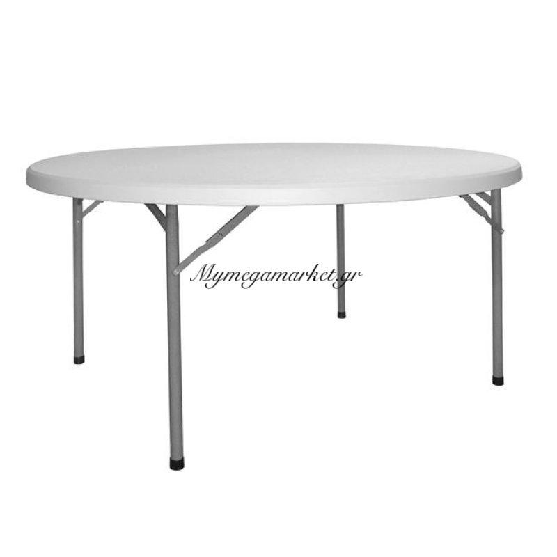 Τραπέζι Catering-Συνεδρίου Hm5062 Φ122Χ74Εκ Πτυσσόμενο Στρογγυλό
