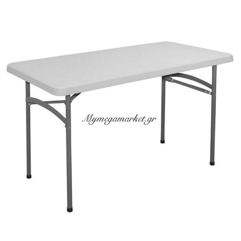 Τραπέζι Catering-Συνεδρίου Hm5063 122Χ60Χ74 Εκ. Πτυσσόμενο