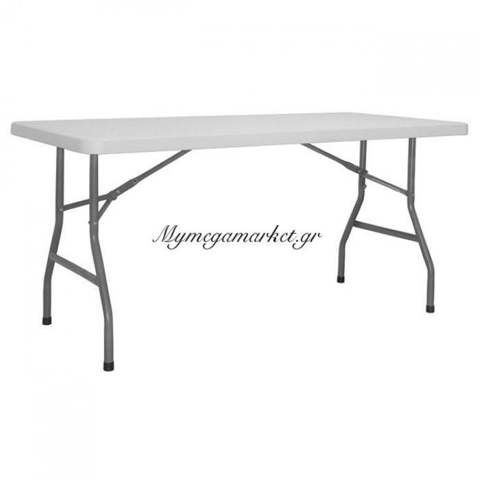 Τραπέζι Catering-Συνεδρίου Hm5064 152Χ76Χ74 Εκ. Πτυσσόμενο | Mymegamarket.gr
