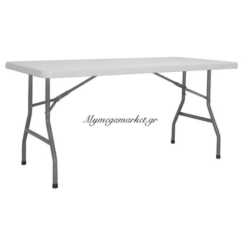 Τραπέζι Catering-Συνεδρίου Hm5064 152Χ76Χ74 Εκ. Πτυσσόμενο