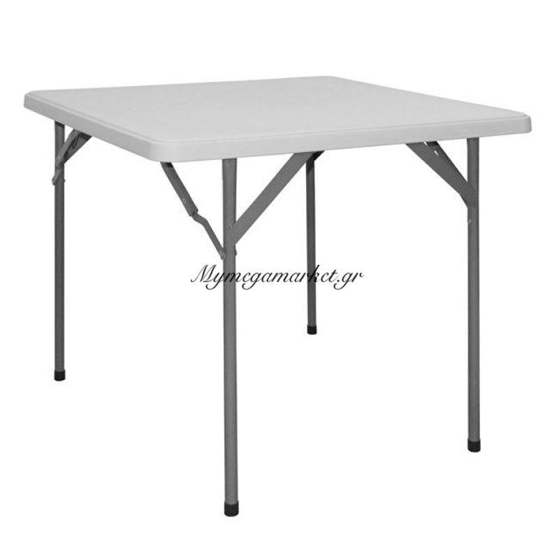 Τραπέζι Catering-Συνεδρίου Hm5067 80Χ80Χ74 Εκ. Πτυσσόμενο