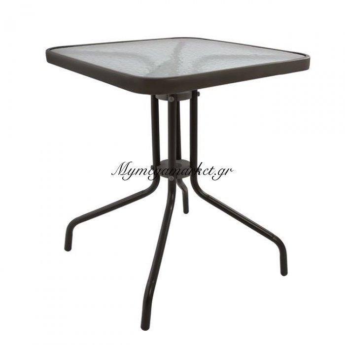 Τραπέζι Figo Μεταλλικό Καφέ 60Χ60Χ72 Hm5035.02 | Mymegamarket.gr
