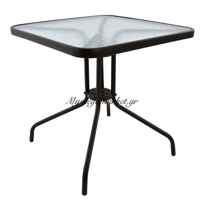 Τραπέζι Figo Μεταλλικό Καφέ 70Χ70Χ72 Hm5036.02 | Mymegamarket.gr