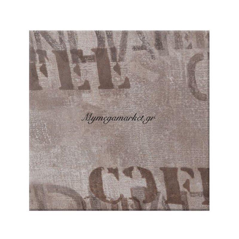 Επιφάνεια Τραπεζιού 710 Werzalit 60X60 Σε Coffee Brown Χρώμα Hm5229.06