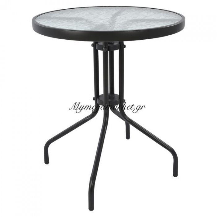 Τραπέζι Μεταλλικό Lima Γκρι Φ60X70 Hm5079.01 | Mymegamarket.gr