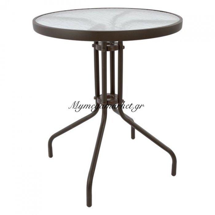 Τραπέζι Μεταλλικό Lima Καφέ Φ60X70 Hm5079.02 | Mymegamarket.gr