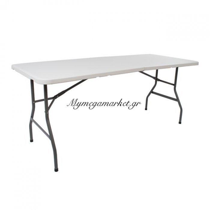 Τραπέζι Catering-Συνεδρίου Hm5167 180Χ74Χ74 Βαλίτσα Πτυσσόμενο | Mymegamarket.gr