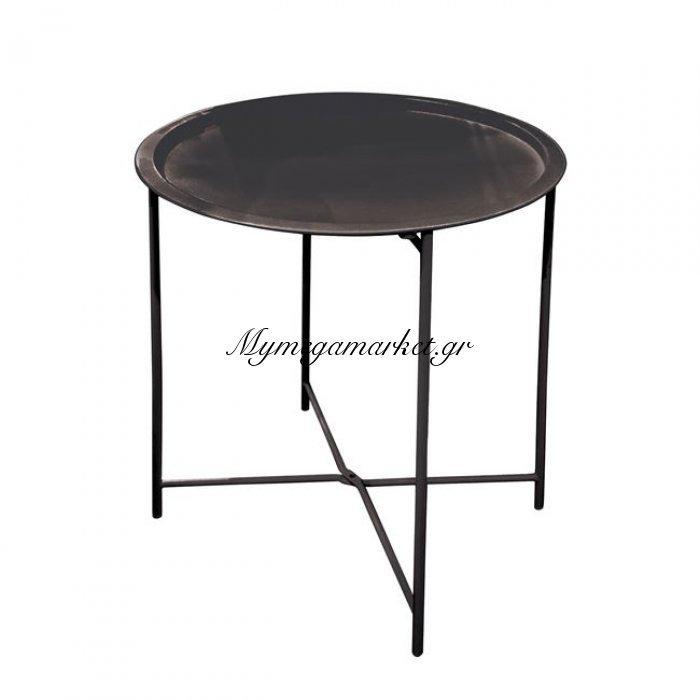 Τραπέζι Πτυσσόμενο Μεταλλικό Ανθρακί Φ45 Hm5287.01 | Mymegamarket.gr