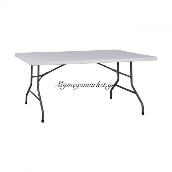 Τραπέζι Catering | Συνεδρίου Hm5682 198,5Χ90Χ74,5Υ Εκ. Πτυσσόμενο | Mymegamarket.gr