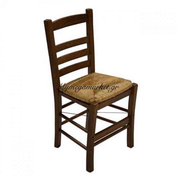 Καρέκλα Παραδοσιακή Καφένείου Σκελετός Για Ψάθα Καρυδί Rino2 | Mymegamarket.gr