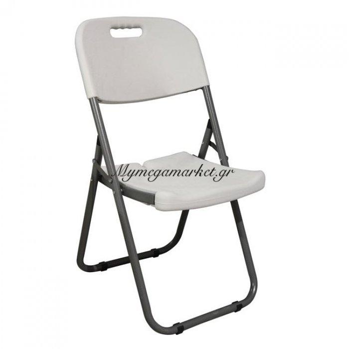 Καρέκλα Catering-Συνεδρίου Πτυσσόμενη New Hm5048 | Mymegamarket.gr