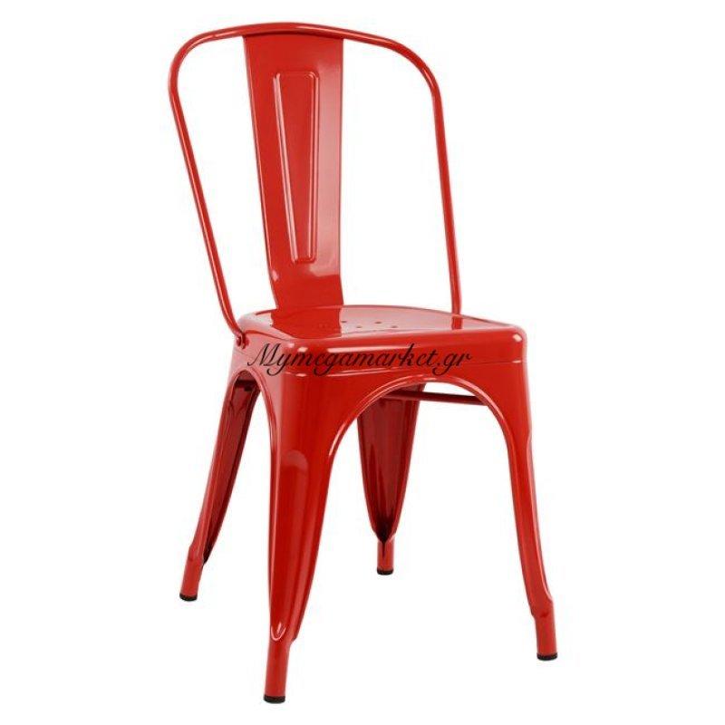 Καρέκλα Μεταλλική Hm0018.07 Melita Σε Κόκκινο Χρώμα 44X53.5X84Εκ