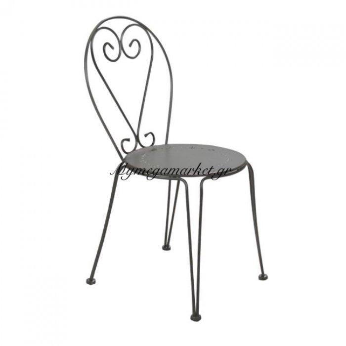 Καρέκλα Μεταλλική Amore Άνθρακα Hm5007.01 | Mymegamarket.gr