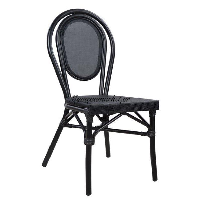 Καρέκλα Αλουμινίου Bamboo Look Με Textline Hm5052
