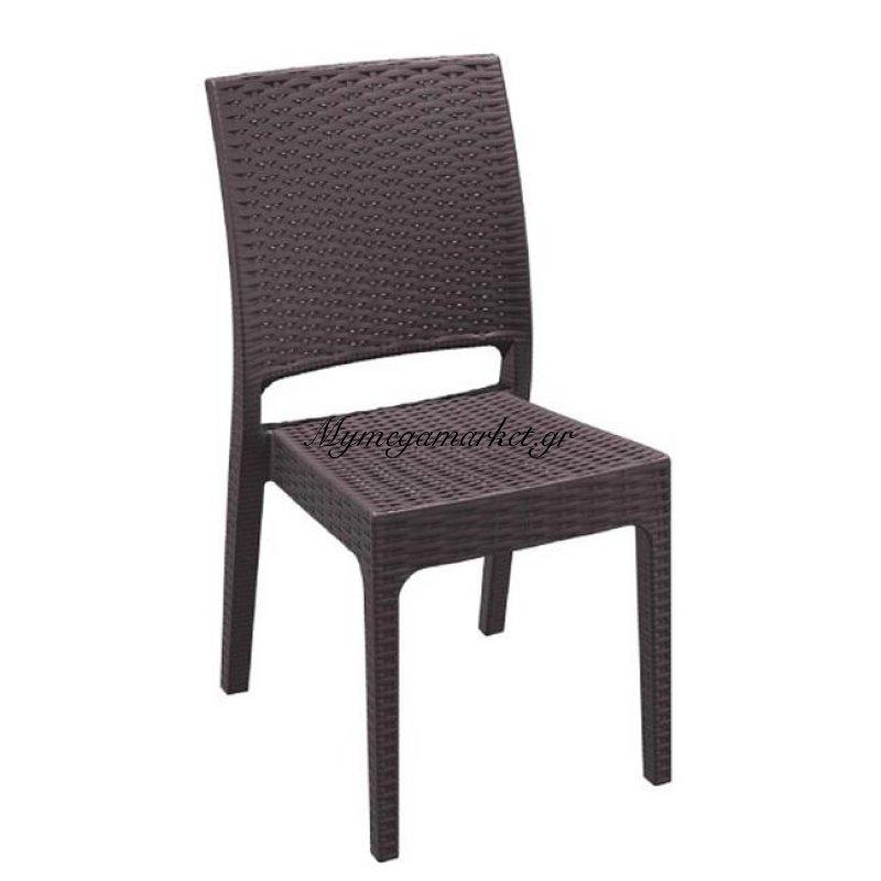 Καρέκλα Πολυπροπυλενίου Florida Καφέ Τύπου Wicker