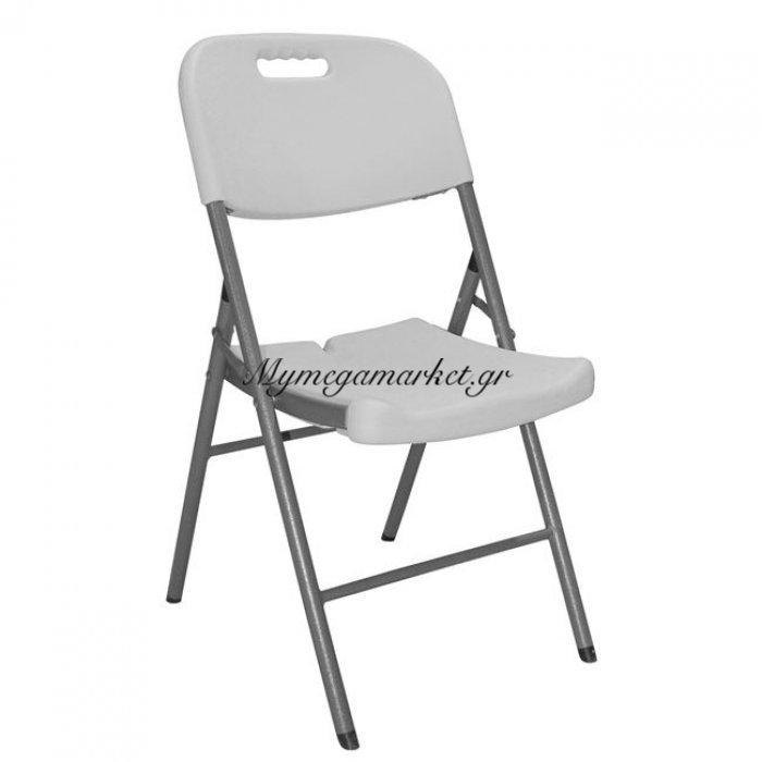 Καρέκλα Catering-Συνεδρίου Πτυσσόμενη Hm5069 | Mymegamarket.gr