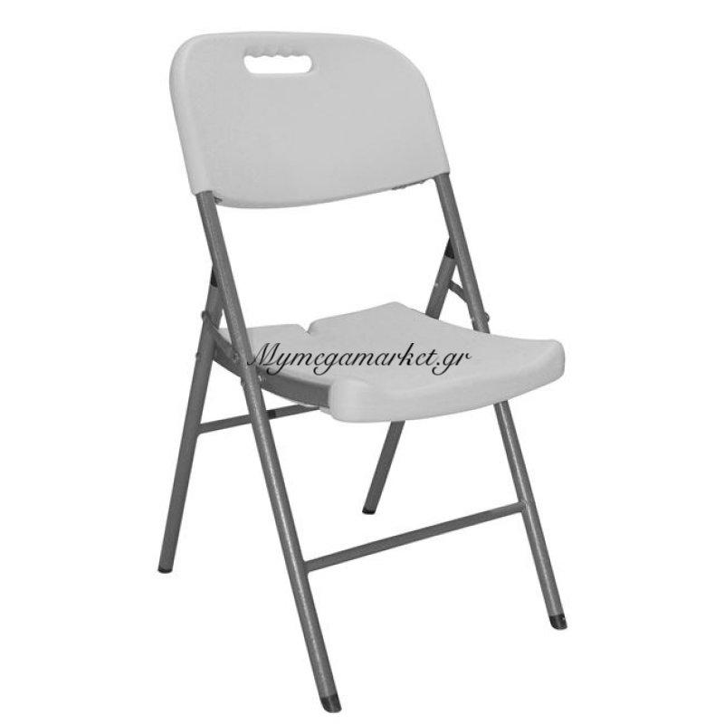 Καρέκλα Catering-Συνεδρίου Πτυσσόμενη Hm5069