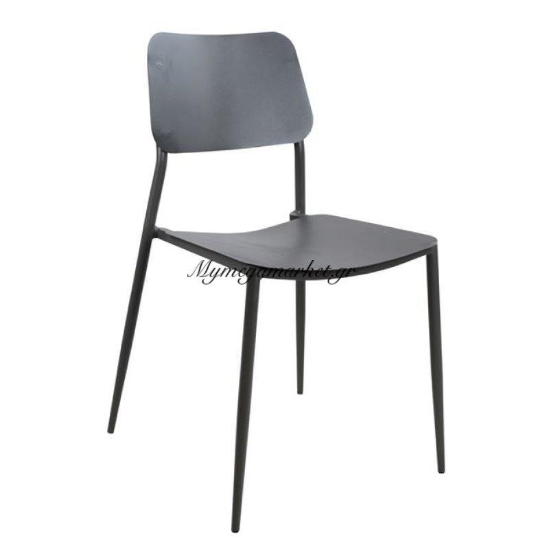 Καρέκλα Μεταλλική Lolli Άνθρακα Hm5102.01
