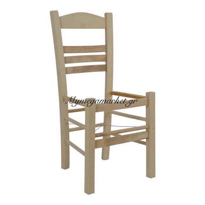 Καρέκλα Καφενείου Επιλόχια Άβαφη Σκελετός Hm8240 | Mymegamarket.gr