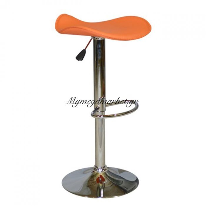 Σκαμπω Bar Hm201.05 Πορτοκαλί Τεχνόδερμα Με Αμορτισέρ | Mymegamarket.gr