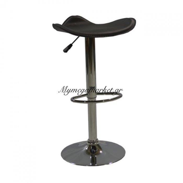 Σκαμπω Bar Hm201.01 Μαύρο Τεχνόδερμα Με Αμορτισέρ | Mymegamarket.gr