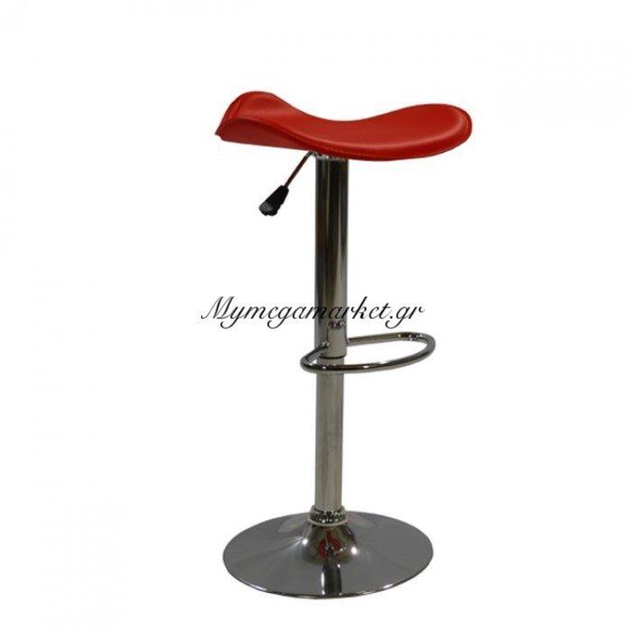 Σκαμπω Bar Hm201.04 Κόκκινο Τεχνόδερμα Με Αμορτισέρ | Mymegamarket.gr