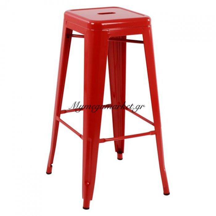 Σκαμπω Bar Μεταλλικό Hm0020.07 Melita Σε Κόκκινο Χρώμα 43X43X76 | Mymegamarket.gr