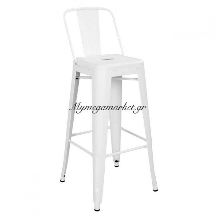 Σκαμπω Bar Μεταλλικό Hm0088.21 Melita Με Πλάτη Milk White | Mymegamarket.gr