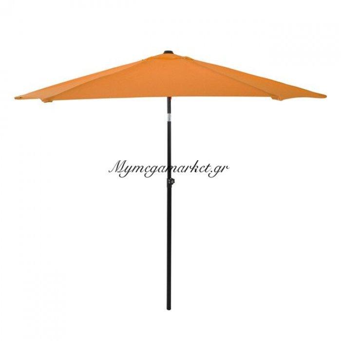 Ομπρέλα 2.70Μ Πορτοκαλί Πανί Μεταλλική 6 Ακτίνες Hm6010.02 | Mymegamarket.gr