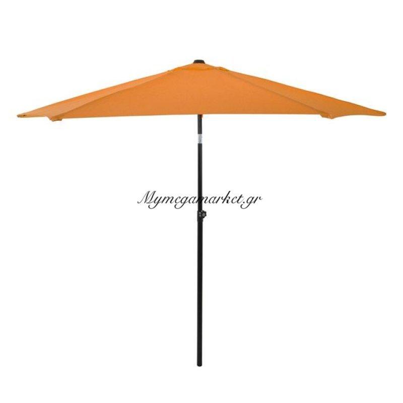Ομπρέλα 2.70Μ Πορτοκαλί Πανί Μεταλλική 6 Ακτίνες Hm6010.02
