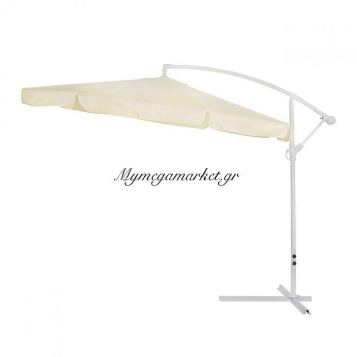 Ομπρέλα Κρεμαστή 3Μ Στρογγυλή Σε Βάση Με 4 Πόδια Hm6008 | Mymegamarket.gr