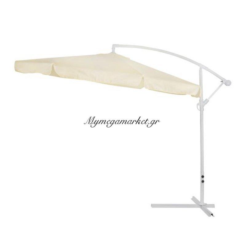 Ομπρέλα Κρεμαστή 3Μ Στρογγυλή Σε Βάση Με 4 Πόδια Hm6008