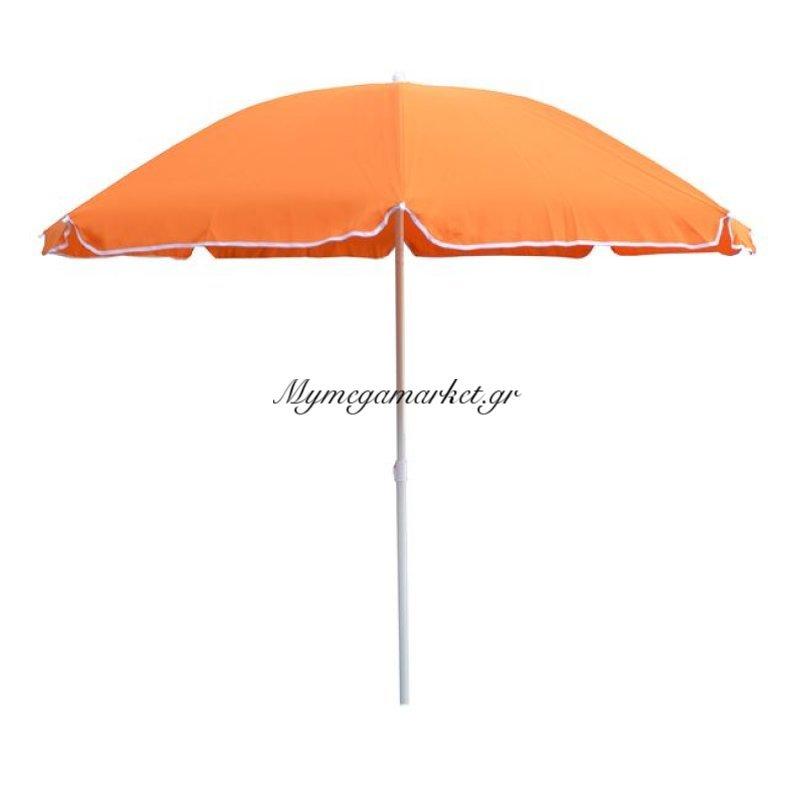 Ομπρέλα Θαλάσσης Hm6015.02 Πορτοκαλί 2.00Μ 8 Ακτίνες Fiberglass