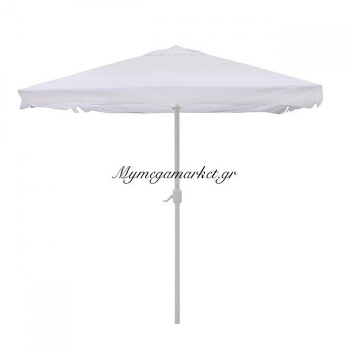 Ομπρέλα 3Χ3 Αλουμινίου Εκρού Με Μανιβέλα Hm6004 | Mymegamarket.gr