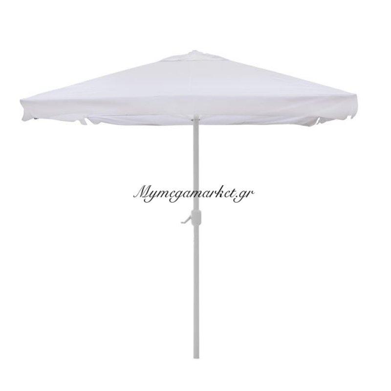 Ομπρέλα 3Χ3 Αλουμινίου Εκρού Με Μανιβέλα Hm6004