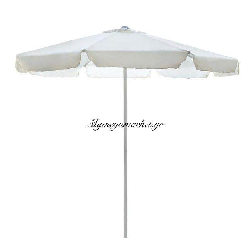 Ομπρέλα Επαγγελματική 2.50Μ Εκρού Μονοκόμματος Ιστός Hm6005