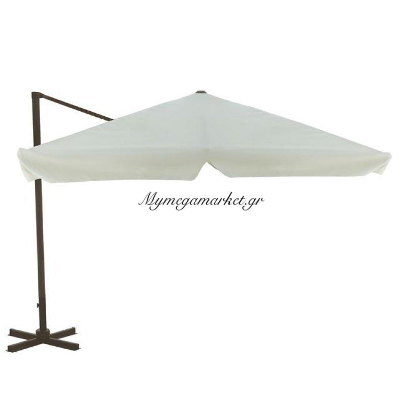 Ομπρέλα Επαγγελματική 3Χ3 Αλουμινίου Κρεμαστή Hm6014