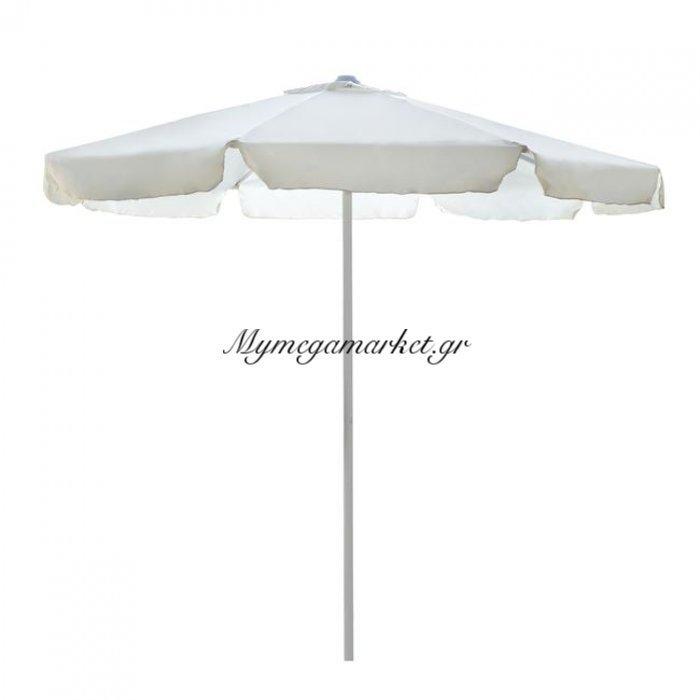 Ομπρέλα Επαγγελματική 2.35Μ Εκρού Μονοκόμματος Ιστός Hm6000.01 | Mymegamarket.gr