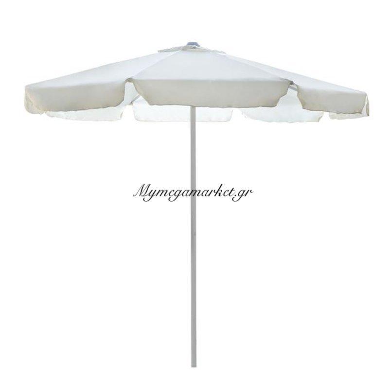 Ομπρέλα Επαγγελματική 2.35Μ Εκρού Μονοκόμματος Ιστός Hm6000.01