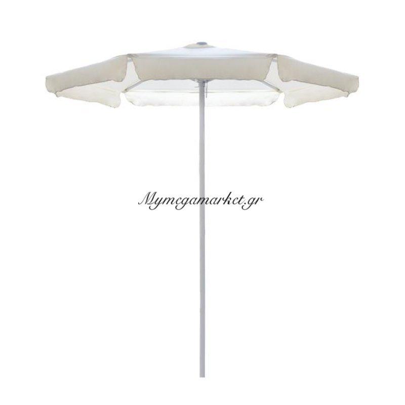 Ομπρέλα Επαγγελματική 2M Εκρού Μονοκόμματος Ιστός Hm6001