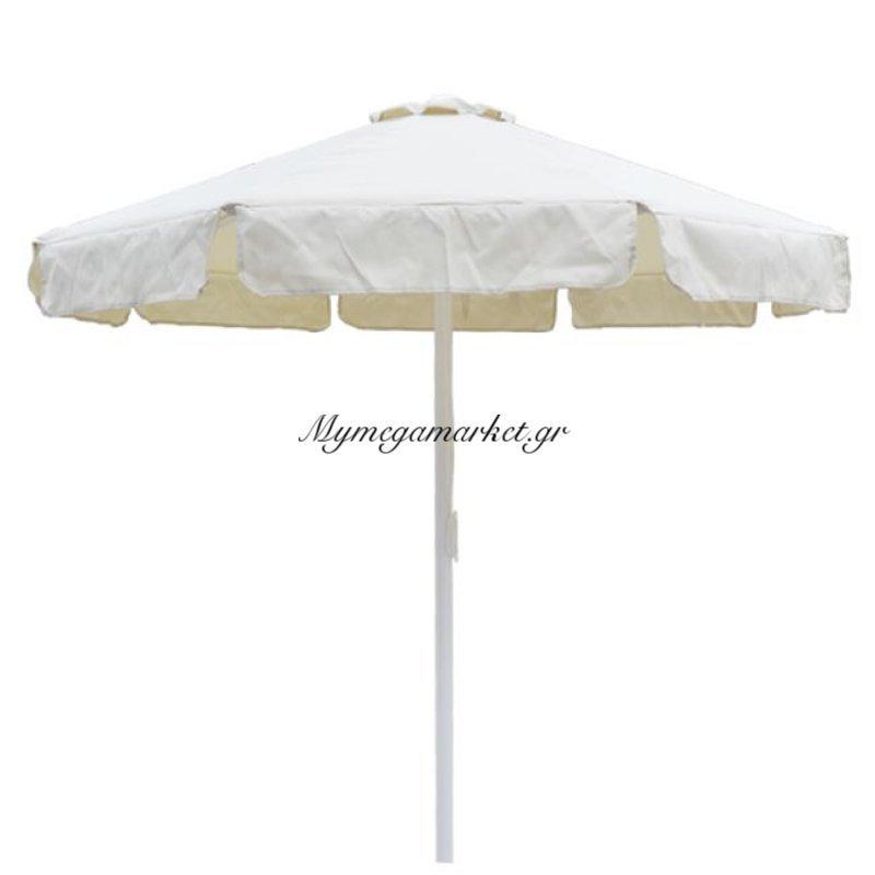 Ομπρέλα Επαγγελματική 2.20Μ Αλουμινίου Στρογγυλή Εκρού Hm6012
