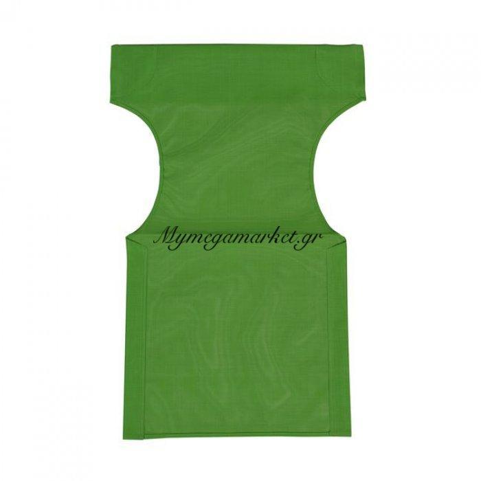 Μαξιλάρι Διάτρητο Λαχανί 2Χ1 Για Πολυθρόνα Σκηνοθέτη Hm5073.20 | Mymegamarket.gr