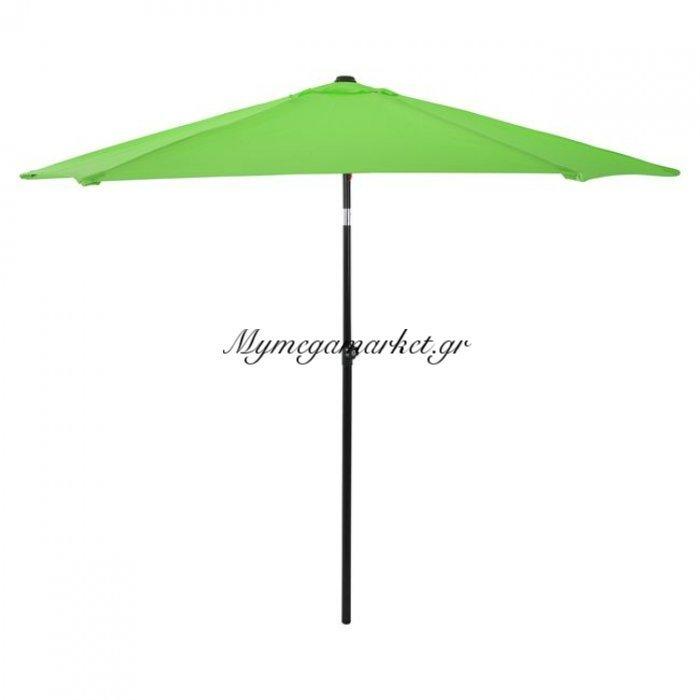 Ομπρέλα 2.70Μ Λαχανί Πανί Μεταλλική 6Ακτινες Hm6010.03 | Mymegamarket.gr