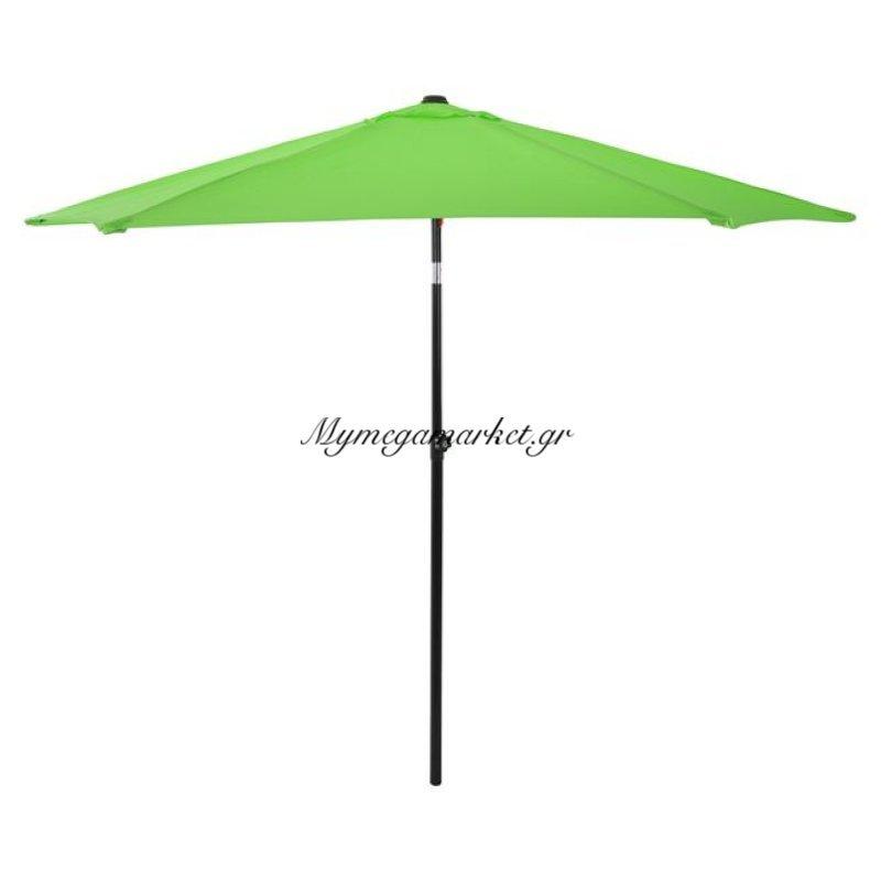 Ομπρέλα 2.70Μ Λαχανί Πανί Μεταλλική 6Ακτινες Hm6010.03