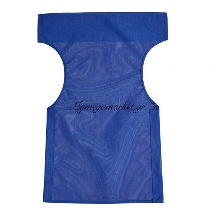 Μαξιλάρι Διάτρητο Μπλε 2Χ1 Για Πολυθρόνα Σκηνοθέτη Hm5073.01 | Mymegamarket.gr