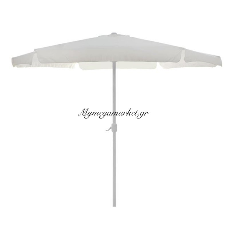 Ομπρέλα Φ3Μ Αλουμινίου Μπεζ Με Αναβατόριο Hm6003